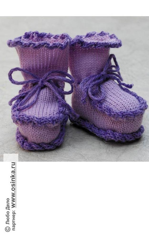 Машинное вязание пинетки