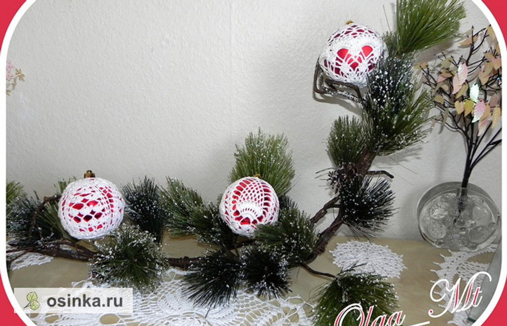 Фото. Вязаные шарики так и просятся на елку! Автор работы - Olga_Mt