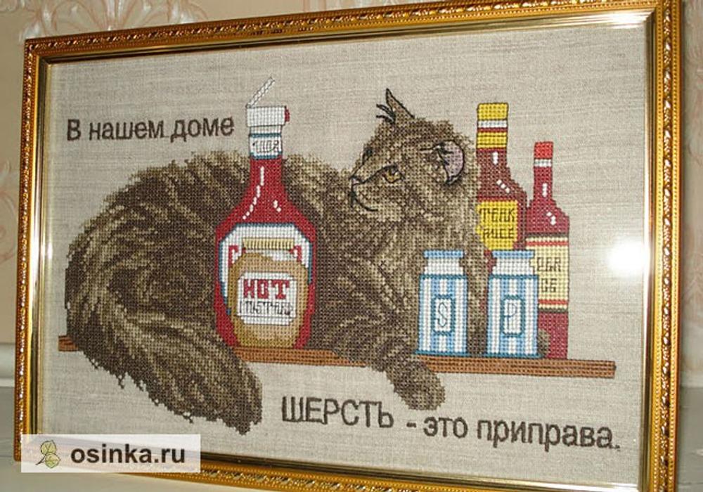 Фото. Кот в дом - уют в дом!   Автор работы - eledor