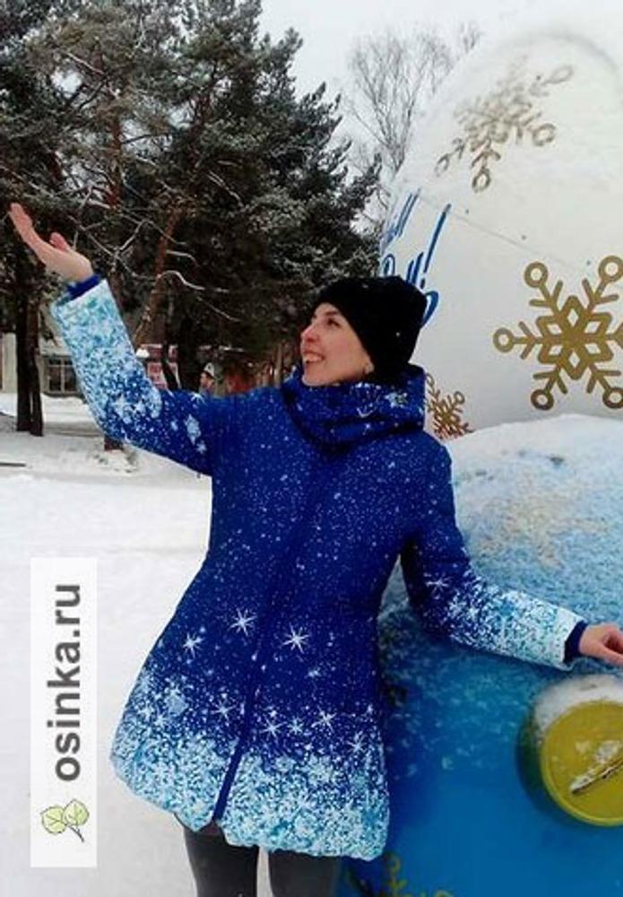 Фото. Вот такая яркая зимняя курточка получилась у verunka25