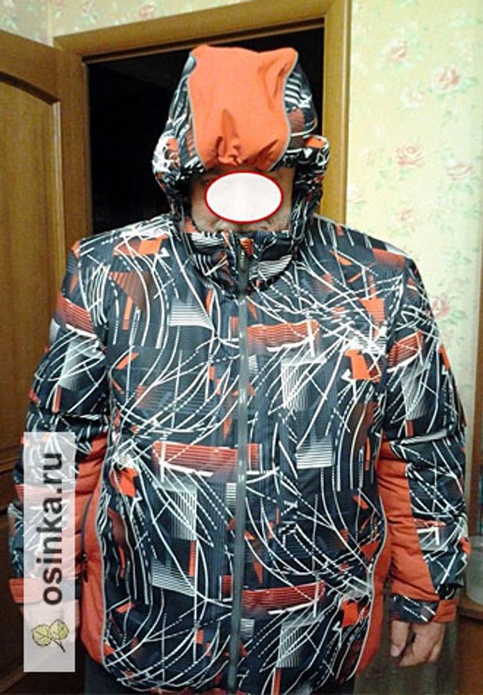 Фото. Куртка для мужа получилась! Автор работы - mumas