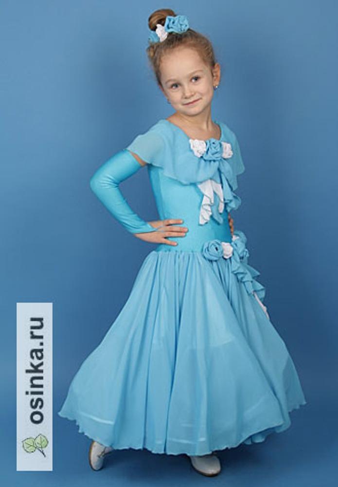 Фото. Платье Золушки. Автор работы - L&Mb