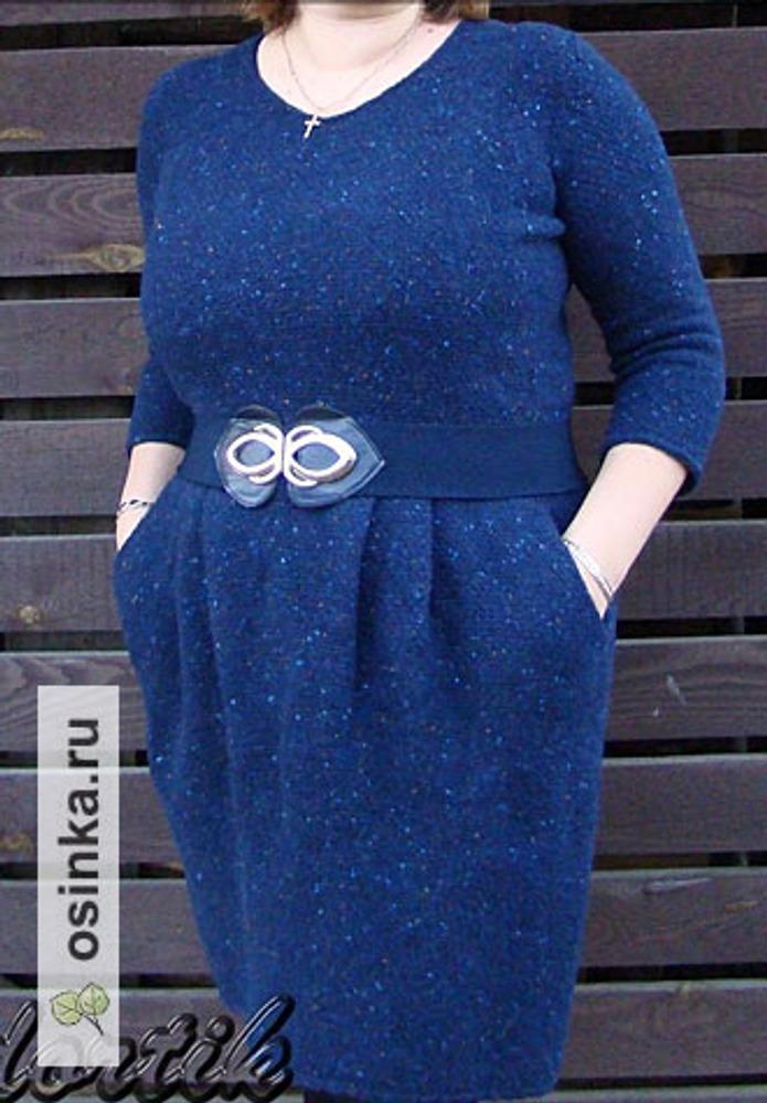 Фото. Новое Синее платье из твида.  Автор работы - dortik