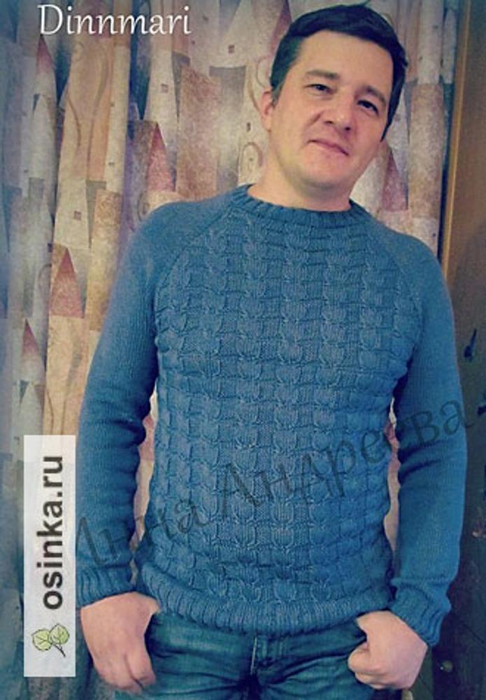 """Фото. Мужской пуловер """"Джинсовый реглан"""".  Автор работы - Инчик2007"""