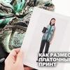 @TKANIexpert