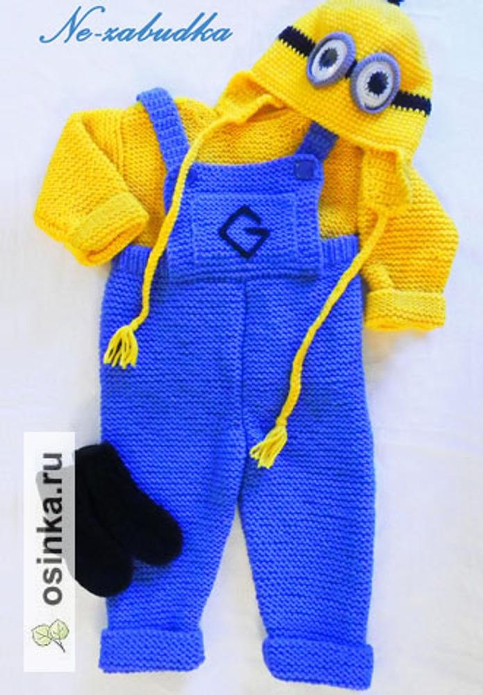 Фото. Теплый мягкий костюм Миньона на 1,5 - 2 года. Автор работы - Ne-zabudka