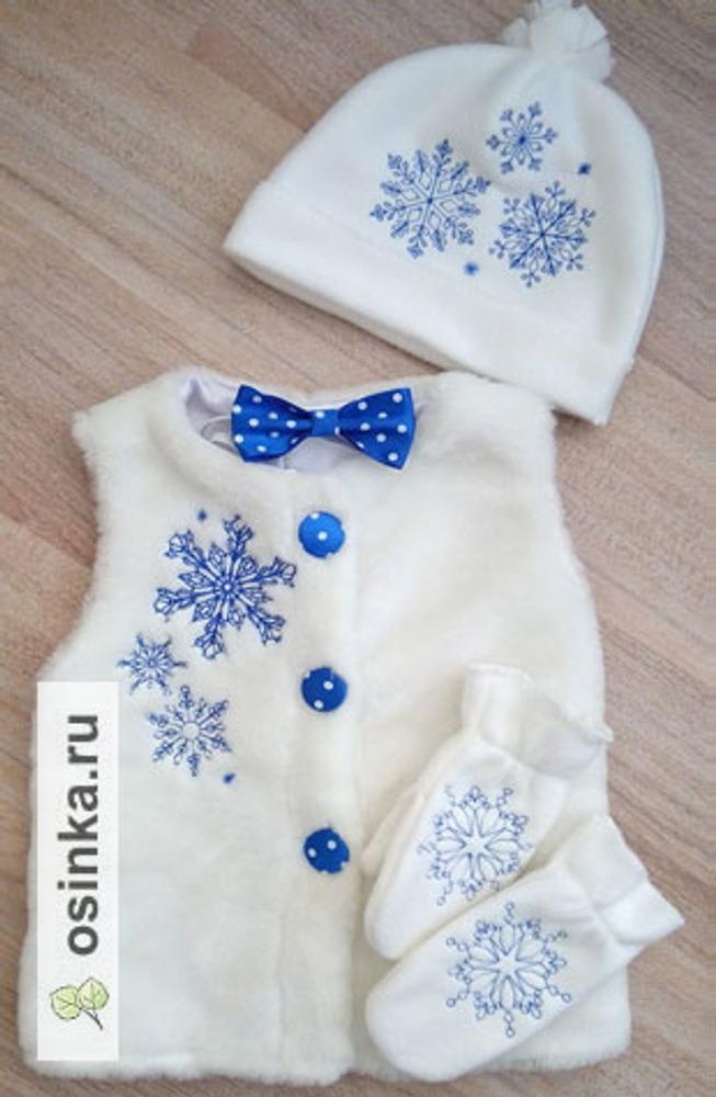 Фото. Комплект в садик для маленького снеговичка.  Автор работы - tufelllka