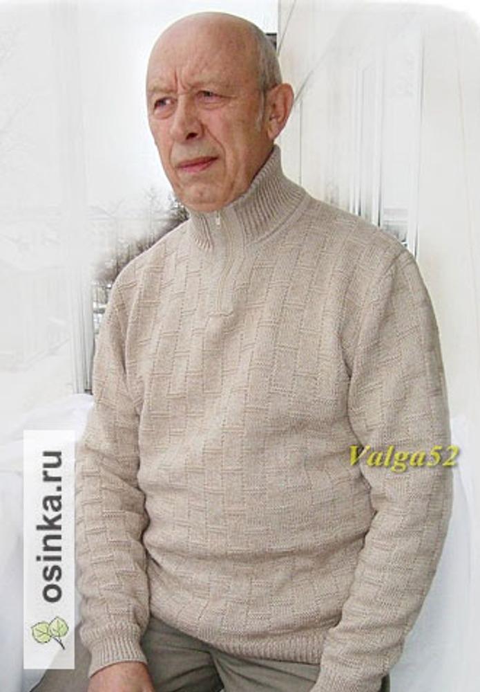 Фото. Пуловер для мужа. Пряжа слонимская в 5 ниточек. Автор работы - Valga52