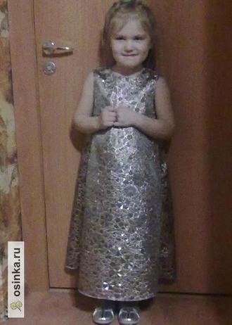 Фото. Подготовка к празднику. Платье.  Автор работы - St.Elena