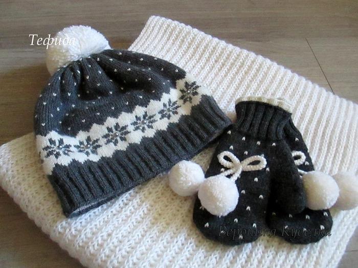 Фото. Зимний комплект, состоящий из шапки, снуда и варежек .  Автор работы - Тефида