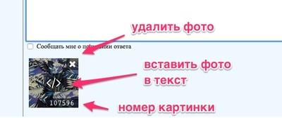 Обозначения на превью