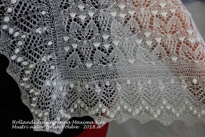 Фото. Эта шаль была преподнесена в подарок королеве Голландии Максиме.  Фото - Syuykum