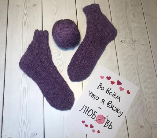 Фото. Детские носочки.   Автор работы - Violinka1707