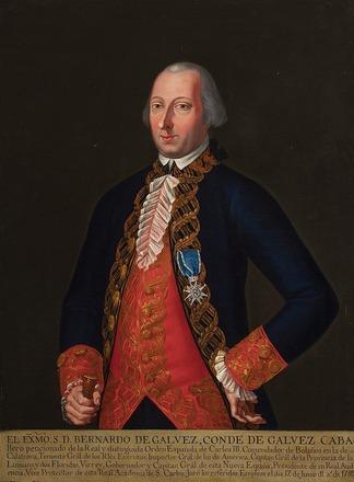 """Фото. Бернардо де Гальвес """"Портрет Хосе Хермана Альфаро"""", 1785 г."""