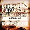 @Веревочк@