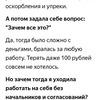 @zovytka