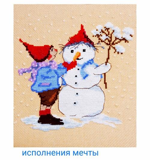 Фото. Зимний мотив. Автор работы - Aniri-shka