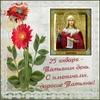 @Helene_e