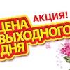 @Портниха-Яниха
