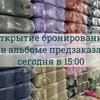 @Smorodina-store
