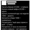 @Рязанка