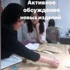 @Татьяна Стан.