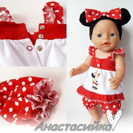 Шитье для кукол беби бон своими руками фото 298