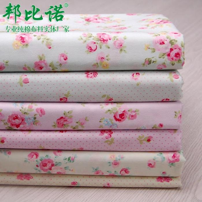 Фото. Многие производители сразу предлагают ткани комплектами - чтобы было, из чего выбрать.  Фото - buzzzi