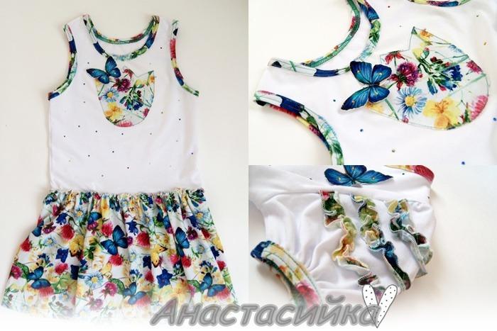 Фото. Платье по выкройке майки + болеро.  Автор работы - Анастасийка
