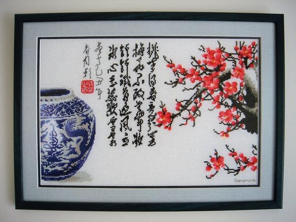 Фото. Картина с китайской керамикой. Автор работы - Danonchik