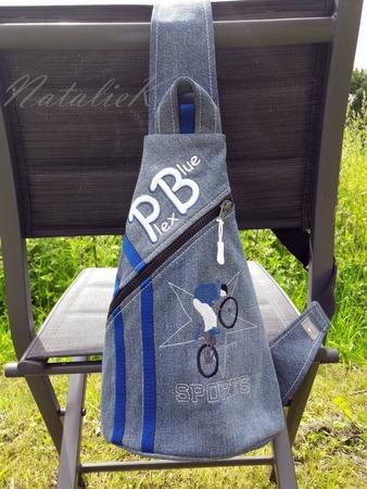 Фото. Из старого - новое! Рюкзак сыну для прогулок на роликах и лонгборде. Автор работы - NatalieK
