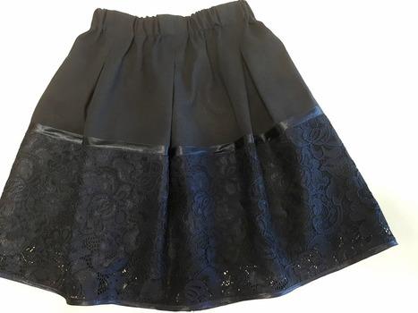 Фото. Школьная юбка. Автор работы - Сахаринка