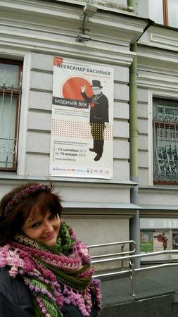 Реальные встречи  осиночек- белорусок
