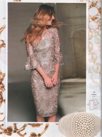 Наши дизайнеры предлагают - Журнал Мод