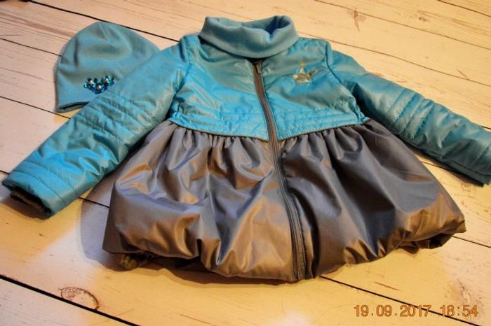Фото. В серо-голубых тонах - утепленная куртка. Автор работы - Oxana1980