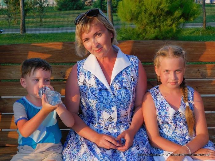 Фото. Выходные с семьей. Платье для мамы. Автор работы - Елена весенняя
