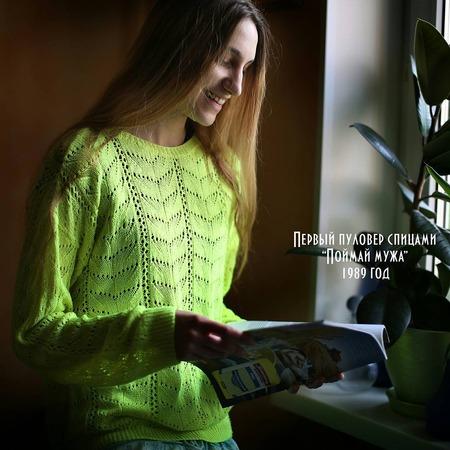 Фото. Тот самый первый свитер, связанный своими руками из болгарской пряжи.