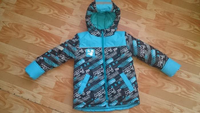 Фото. Сыну зимняя курточка.   Автор работы - алена1977