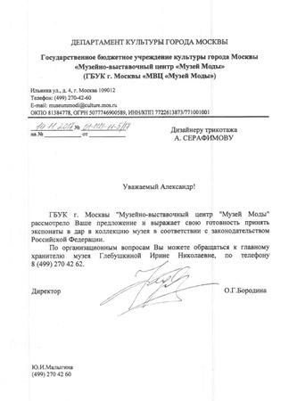 Платья-сказки по мотивам Александра Серафимова.