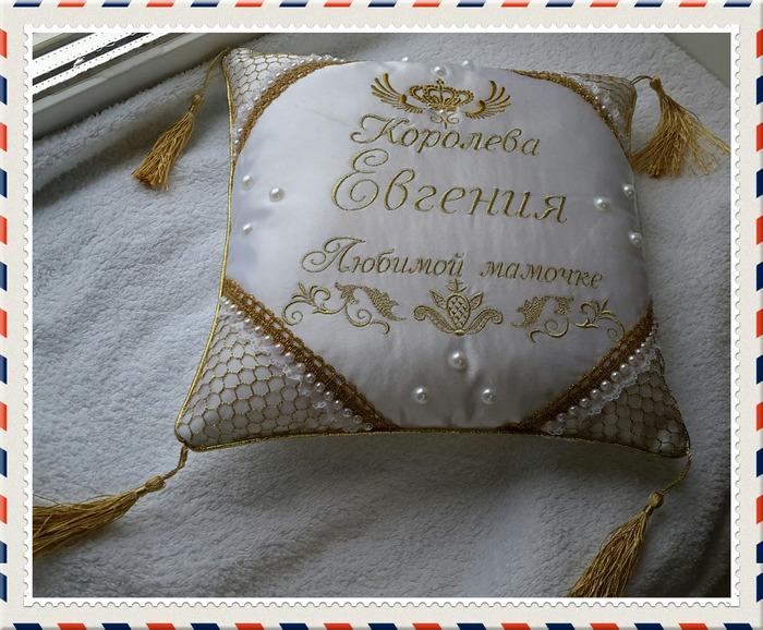 Фото. Декоративная подушечка маме подруги на юбилей. Автор работы - Anhetep
