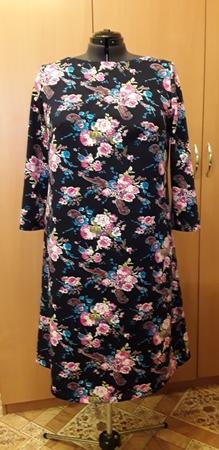 Фото. Платье готово!  Автор работы - Марина З.