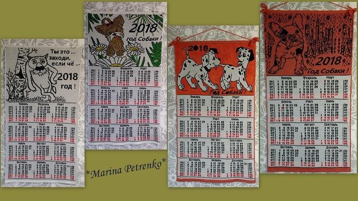 Фото. Календари. машинное вязание.  Автор работы - Марина П