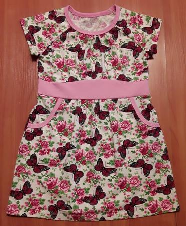 Фото. Домашнее платье для внучки.   Автор работы - Марина З.