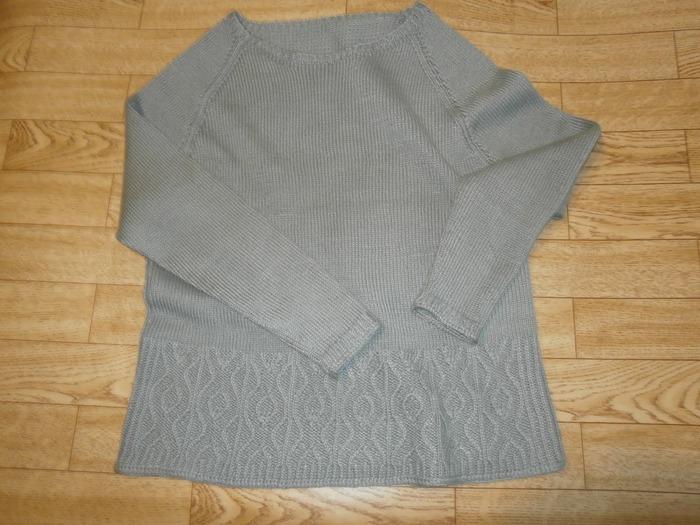 Фото. Пуловер Opteka by Isabell Kraemer.  Автор работы - lediosen