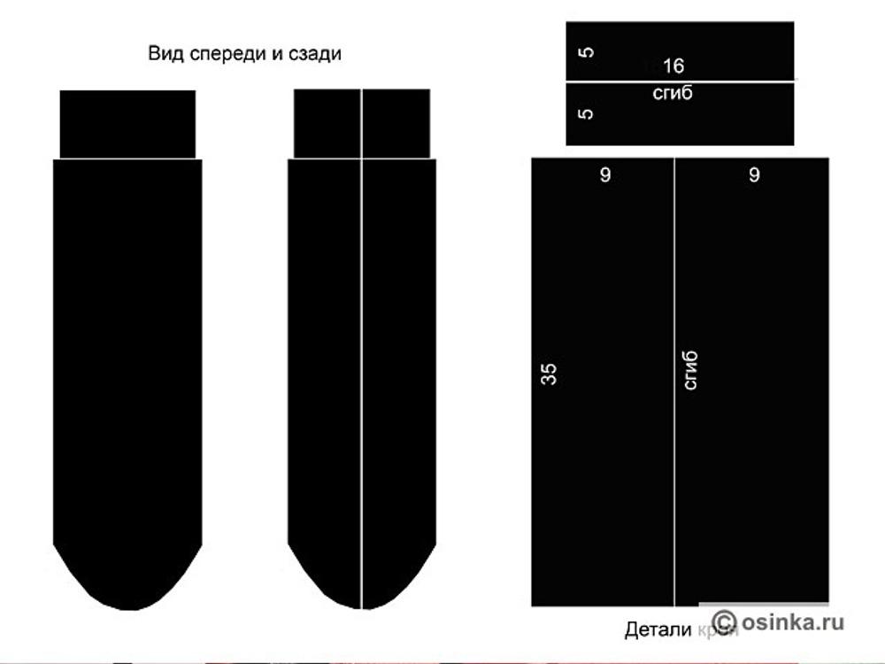 01. Схема кроя носочков дана с учетом припусков на швы (0.5 см) для эластичной ткани и для ноги размера 36-39 средней полноты.