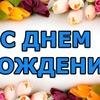 @Лебедева