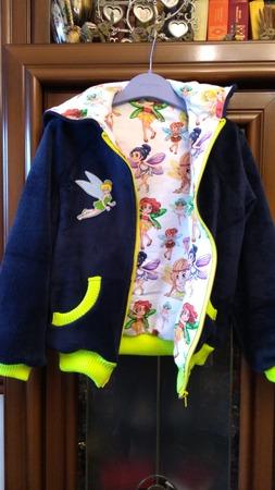 Фото. Спортивный костюм внучке. Автор работы - coshca