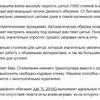 @Мочалова