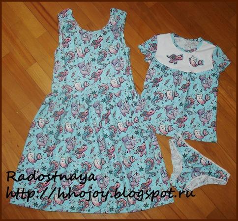 Фото. Летние наряды для старшей.  Автор работы - Radostnaya