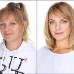 Наталия, 38 лет, предприниматель (Рига)